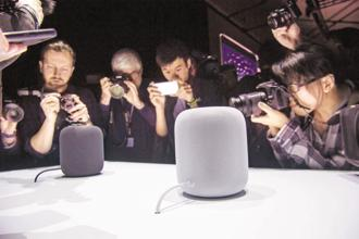 The HomePod was originally a side project cooked up about five years ago by a group of Mac audio engineers, who wanted to create a speaker that sounded better than the ones sold by the likes of Bose, JBL and Harman Kardon. Photo: Bloomberg