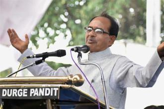 Madhya Pradesh chief minister Shivraj Singh Chouhan. The BJP has set a target of winning over 150 seats in Gujarat elections. Photo: PTI