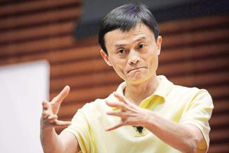 Alibaba chairman Jack Ma. SenseTime, which says it's valued at more than $2 billion, is backed by Qualcomm Inc. and considered one of the more advanced players in machine vision technology. Photo: Bloomberg