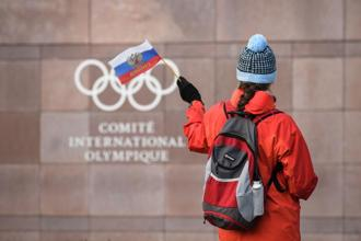 The ban on Russia for the 2018 Winter Olympics is the culmination of a three-year investigation into a doping scandal leading up to and during the 2014 Winter Olympics in Sochi. Photo: AFP