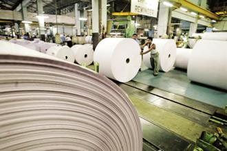 A file photo of a paper mill. Telangana-based Sirpur, one of the oldest paper mills in the country, shut operations in September 2014 following successive quarterly losses. Photo: Bloomberg