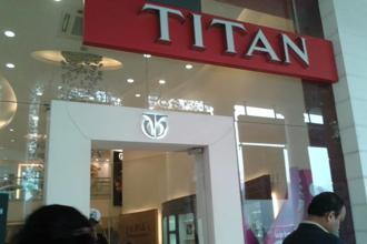 Revenue at Titan's jewellery business grew 15% during October-December 2016-17, i.e. Q3 2016-17. Photo: Preetha K./Mint