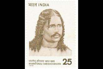 Bharatendu Harishchandra's contributions to the development of Hindi carved for him a place in the eyes of posterity.