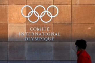 A file photo of International Olympic Committee (IOC) headquarters in Lausanne, Switzerland. Photo: Reuters