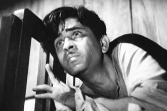 Still from 'Aah' (1953)