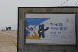 A banner showing the 2018 Pyeongchang Winter Olympic official mascots is displayed at the Imjingak Pavilion in Paju near the border with North Korea and South Korea on Sunday. Photo: AP