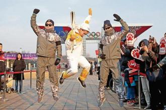 The PyeongChang 2018 Winter Olympic Games torch relay on in Seoul, South Korea. Photo: Getty Images