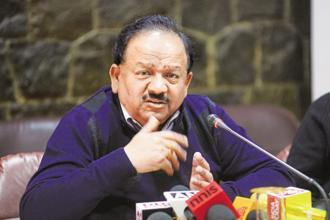 A file photo. Harsh Vardhan, Union minister for earth science, environment, forest & climate change launched high performance computer at the National Centre for Medium Range Weather Forecasting in Noida. Photo:  Ramesh Pathania/Mint