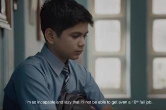 A screenshot from Mirinda's new campaign 'Release the Pressure'.
