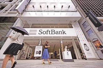 SoftBank unveiled plans for the IPO as it reported earnings that fell short of estimates. Operating profit was 274 billion yen ($2.5 billion) in the period ended December. Photo: Bloomberg