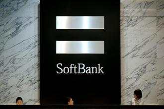 Since its founding in 1981, SoftBank has grown from a software wholesaler into a global telecom and investment company. Photo: Reuters