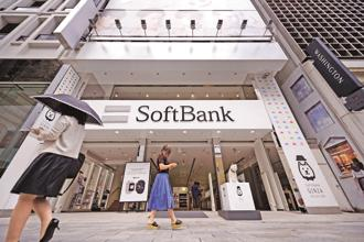 SoftBank shares fell less than 1% in early trade in Tokyo on Thursday. Photo: Bloomberg