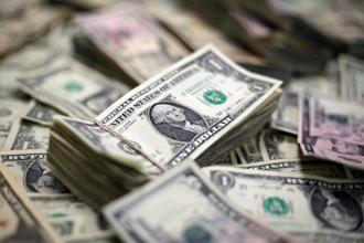 The average size of US venture funds is at its highest since 2011. Photo: Reuters
