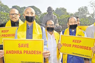 A file photo of TDP MPs protesting outside Parliament to demand special package for Andhra Pradesh. Photo: PTI