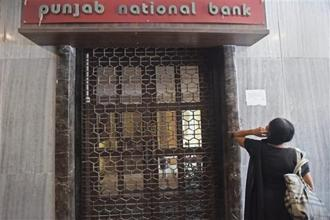 The central bank has already initiated a a supervisory assessment of Punjab National Bank's control systems. Photo: PTI