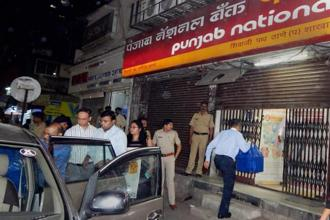 The PNB fraud has raised questions on both internal and external risk controls at the bank as well as the quality of management supervision at the regulatory level, the rating agencies said. Photo: PTI
