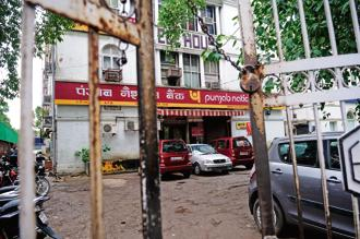 PNB's market valuation fell by Rs10,938.78 crore to Rs28,270.22 crore today from Rs39,209 crore on 12 February. Photo: Mint
