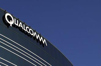 NXP shares rose as much as 6.3% $126.39 in pre-market trading in New York. Qualcomm shares fell 2.9% to $62.83. Photo: AP