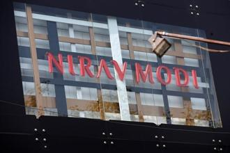 Diamantaire Nirav Modi said his brand got destroyed overnight as details of a Rs11,400 crore PNB fraud emerged on 14 February. Photo: Reuters