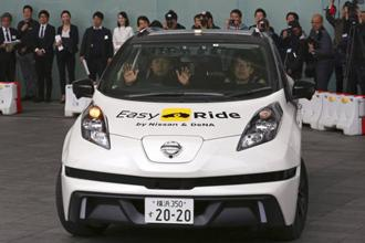Nissan also has its own car-sharing service using its ultra-compact battery electric models, but after years of trials, the service is available only in Yokohama, home to the automaker's headquarters. Photo: AP