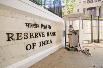 RBI has announced the setting up of a panel under the chairmanship of Y.H. Malegam to study rising cases of bank fraud and set out a blueprint to curb them. Photo: Aniruddha Chowdhury/Mint