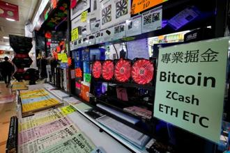 A growing number of cryptocurrency start-ups are adding former regulators and other government authorities to their payrolls, a practice that could help them head off or prepare for stricter rules. Photo: Reuters