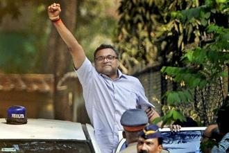 Karti Chidambaram leaves Byculla Jail after meeting with former INX Media director Indrani Mukerjea in the alleged connection in the INX Media corruption case, in Mumbai on Sunday. Photo: PTI
