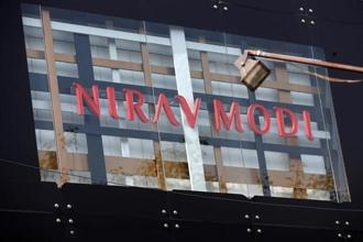 A Nirav Modi showroom is pictured in New Delhi. The Enforcement Directorate has slapped a money laundering case against Nirav Modi's firm Firestar Diamond in connection with the PNB fraud case. Photo: Reuters
