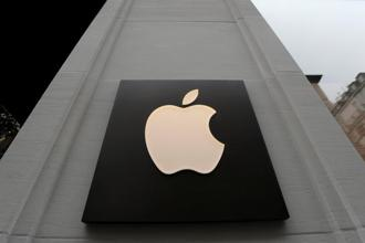 Apple has said its services revenue would double by 2020 from what at the time was about $25 billion in annual sales. Photo: Reuters