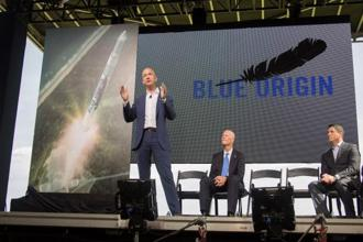 File photo: Amazon founder and Blue Origin founder Jeff Bezos announces plans to build a rocket manufacturing plant and launch site at Cape Canaveral Air Force Station. Pic: Handout