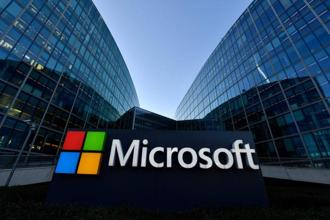Microsoft is fighting gender discrimination lawsuit, arguing the allegations are based on individual circumstances and not indicative of any systemic problems. Photo: AFP