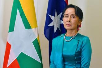 Aung San Suu Kyi was the subject of public protests against human rights abuses during the Asean-Australia summit. Photo: Reuters