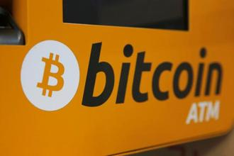 Bitcoin traded at $8,235 as of 11:20am in Hong Kong, up 12% from its low reached over the weekend, according to prices on Bitstamp. Photo: AP