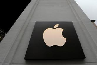 Apple's effort to get ahead with the technology is the latest evidence of an aggressive approach by the Cupertino-based company to making the most of the technological advances its financial firepower can deliver. Photo: Reuters