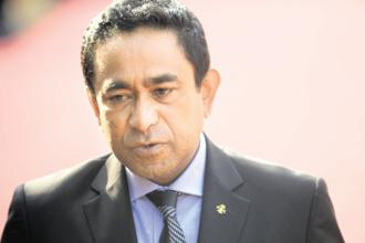 Maldives President Abdulla Yameen. The Maldives emergency came into effect on 1 February and was lifted earlier this week. Photo: AFP