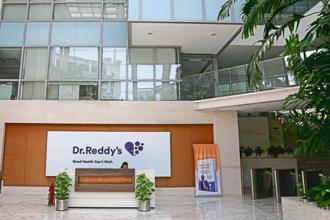 Dr. Reddy's office in Hyderabad. Erez Israeli will join Dr. Reddy's on 2 April as COO and global head of generics & PSAI, based out of Hyderabad. Photo: Kumar/Mint