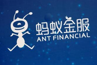 Shares in Alibaba, which still holds a 33% stake in Ant Financial, rose about 3% in premarket trading. Photo: Reuters