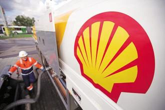 After a block deal on stock exchanges, Shell's share in Mahanagar Gas has come down from 32.50% to 24%. Photo: Bloomberg