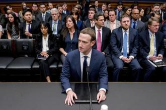 Mark Zuckerberg maintained a matter-of-fact demeanour even as some members openly questioned his sincerity and honesty. Photo: AP