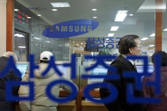 A branch office of Samsung Securities in Seoul. People are angry with Samsung Securities, whose staff sold the phantom shares, and the regulators for the system that allowed people to dump stock they didn't own—and wasn't even real. Photo: Reuters