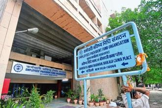 EPFO on Wednesday said that it has not lost data, including the Aadhaar data of its subscribers. Photo: Ramesh Pathania/Mint