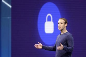 Mark Zuckerberg announced Facebook will soon include a new dating feature—emphasizing that the focus would be on helping people find long-term partner. Photo: AP
