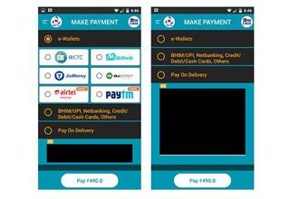 IRCTC has added the option to make the payment through e-wallets for all train bookings with the mobile app.