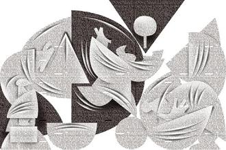 A company can have different kinds of advantages compared to other firms in an industry. Illustration: Jayachandran/Mint