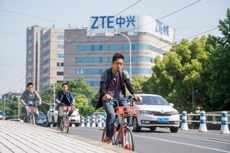 The ZTE logo is seen on an office building in Shanghai on 3 May, 2018. ZTE is a major supplier of telecoms networks and smartphones based in southern China. Photo: AFP