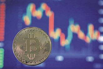 The business model behind most initial coin offerings is simply to fleece customers. Photo: Getty Images