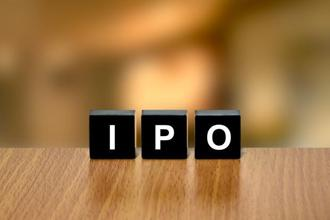 The Sansera IPO will be a mix of fresh issue of shares to raise capital for investing in the business and a secondary sale of shares by private equity investor TRG. Photo: iStock