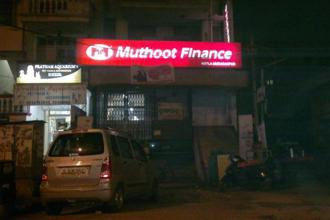 Stock of Muthoot Finance closed 1.18% down at Rs420.45 on BSE. Photo: Mint