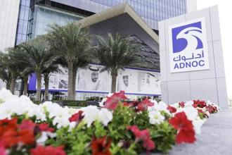 The headquarters of Abu Dhabi National Oil Co. (ADNOC). Photo: Bloomberg