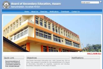Students can check the Assam class 10 result 2018 on the board's official website: sebaonline.org.